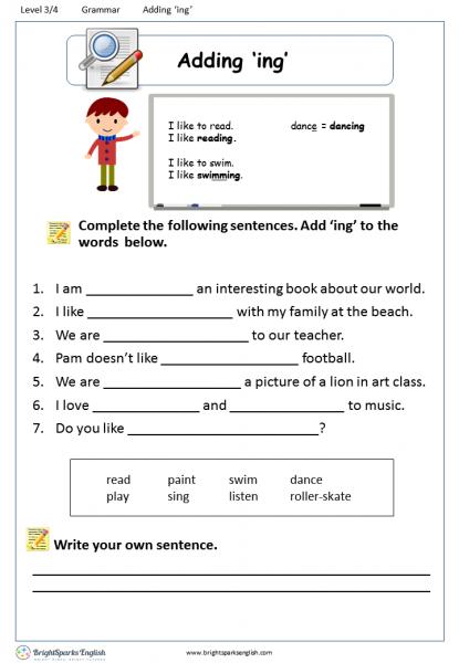Adding Ing Worksheet English Treasure Trove